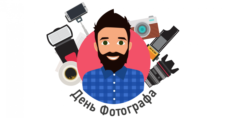 вакансии фотограф киев