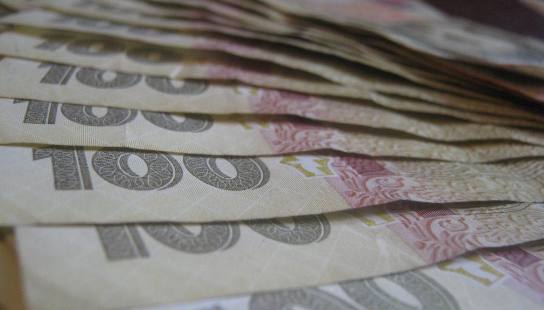 Зарплата украинцев за май
