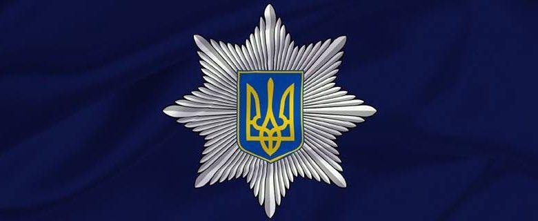 Полицейская академия открыла ряд вакансий