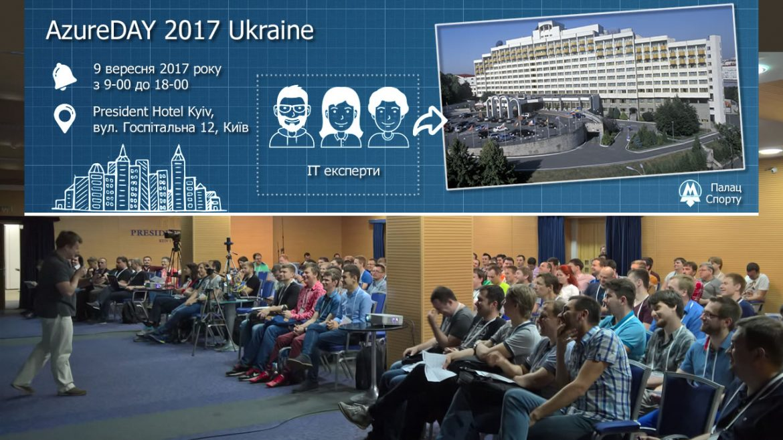 AzureDAY 2017 Ukraine