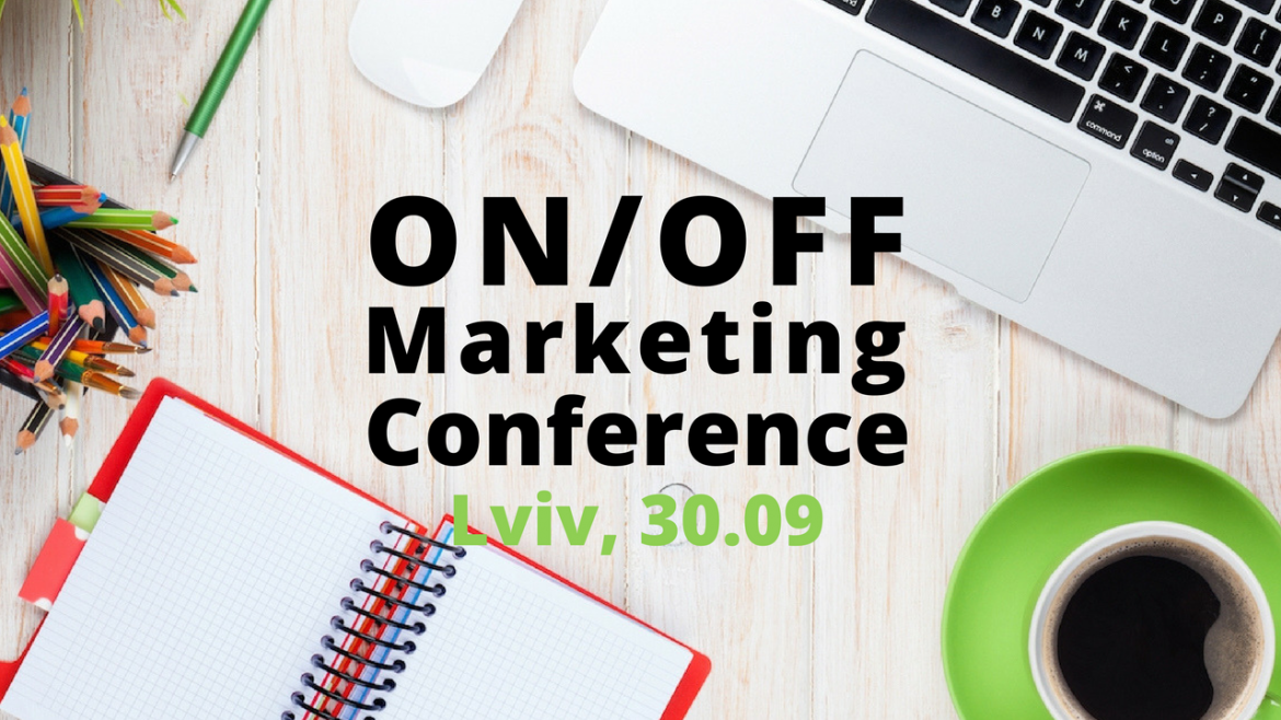 On/Off Marketing Conference во Львове
