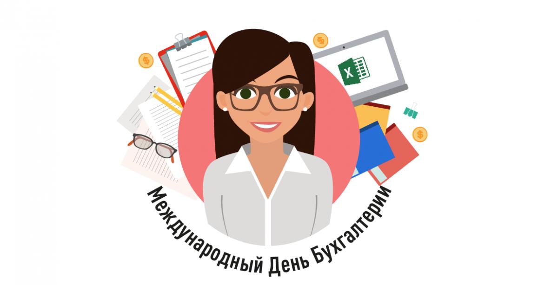 День бухгалтера: актуальные вакансии Киева
