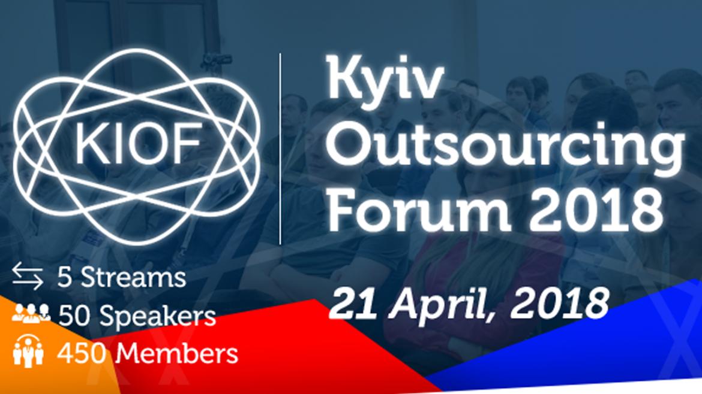Outsourcing Forum 2018 в Киеве