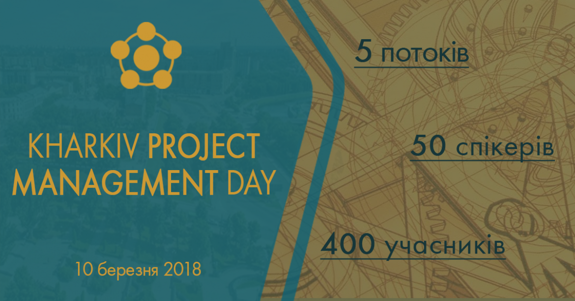 Project Management Day