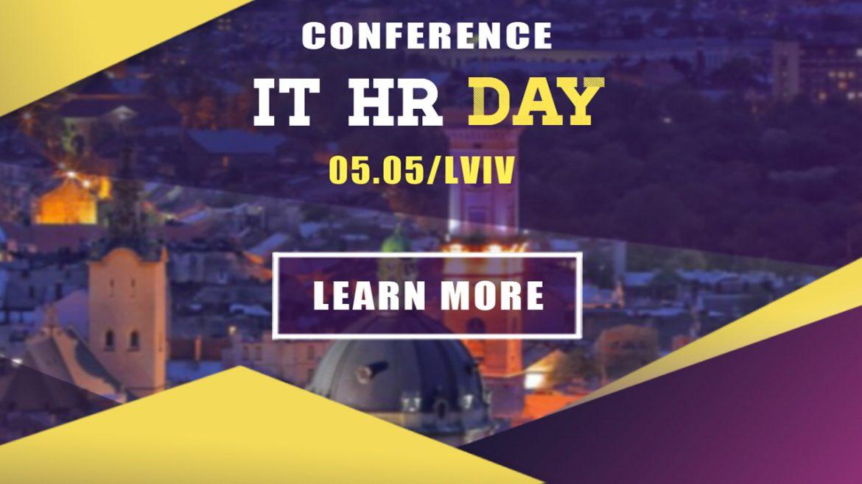 IT HR Day 2018
