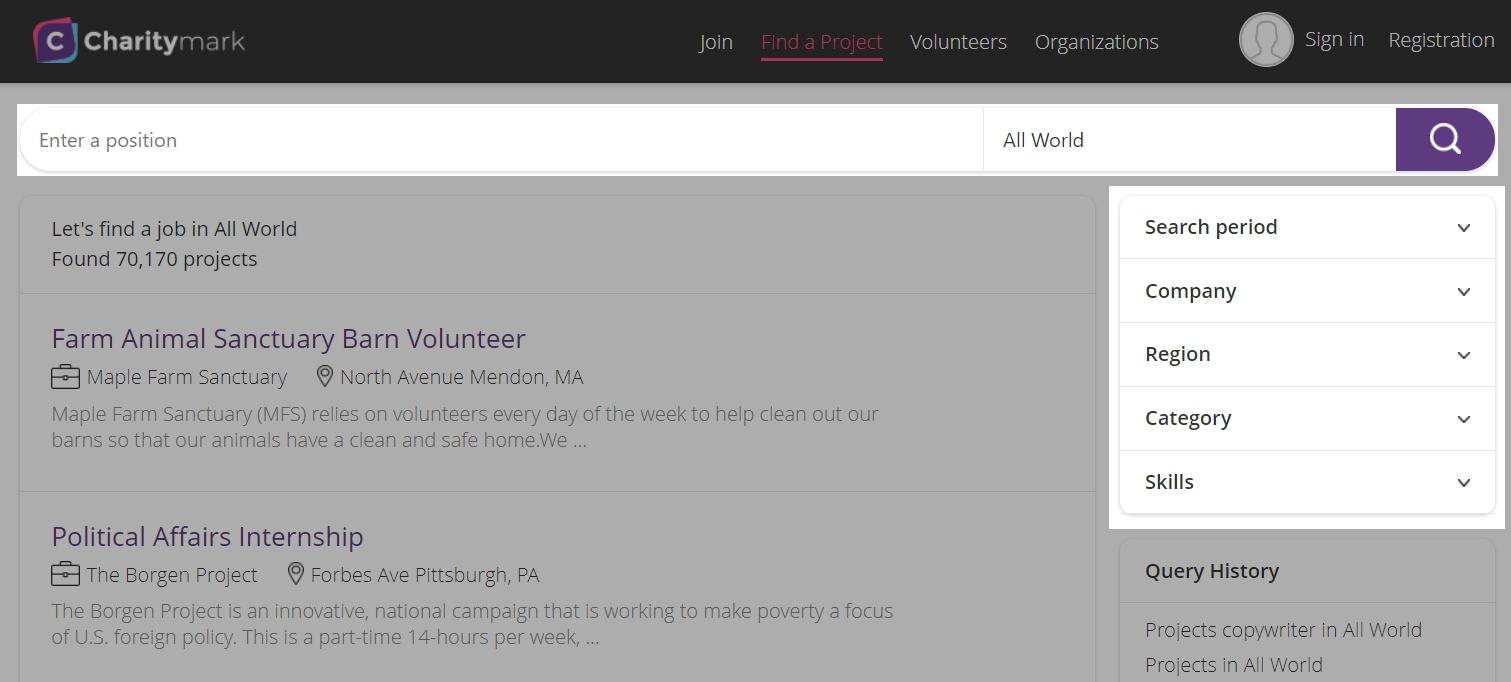 Скриншот формы поиска на Charitymark.org