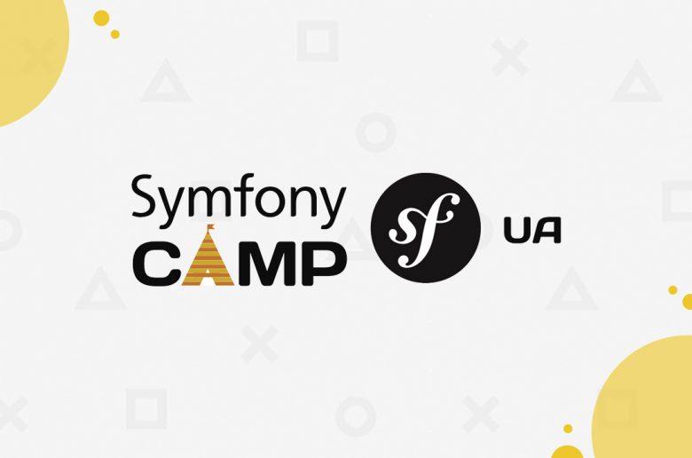 Symfony CAMP UA