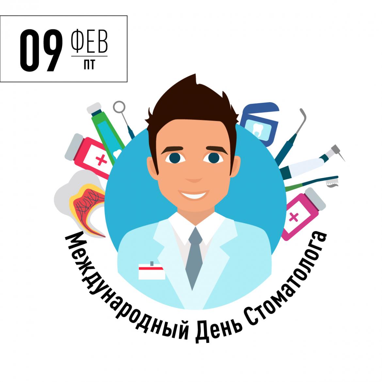 День стоматолога: вакансии Украины